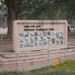 Delhi Zoo, National Zoological Park, Entrance area in 2008