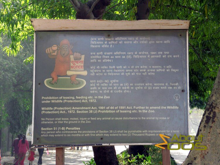 Legal notice prohibition of teasing